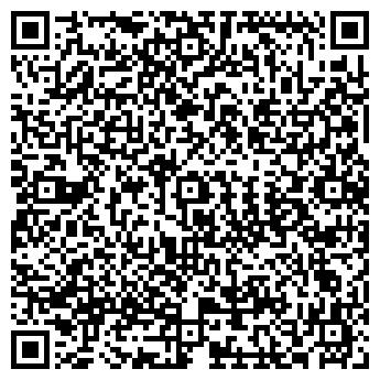 QR-код с контактной информацией организации ОРИЗОН-НАВИГАЦИЯ, ГП