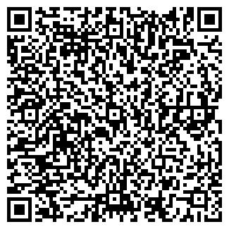 QR-код с контактной информацией организации СПЕКТР ГП