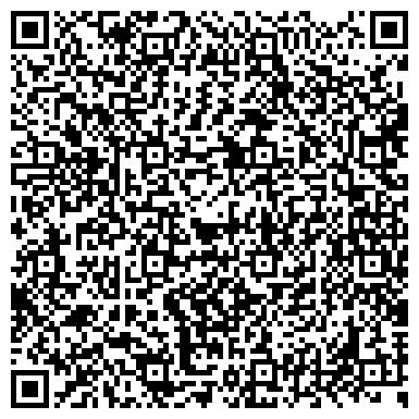 QR-код с контактной информацией организации СМЕЛЯНСКИЙ ЭЛЕКТРОМЕХАНИЧЕСКИЙ ЗАВОД, НПП, ОАО