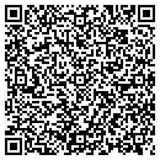 QR-код с контактной информацией организации СЗМ, ООО