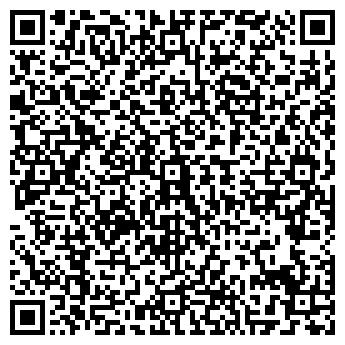 QR-код с контактной информацией организации ШКОЛА № 1944