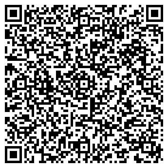 QR-код с контактной информацией организации ШКОЛА № 1920