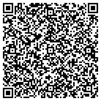 QR-код с контактной информацией организации ЭЛЕГАЛ, ОАО