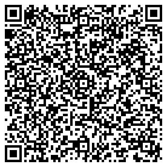 QR-код с контактной информацией организации ШКОЛА № 1190