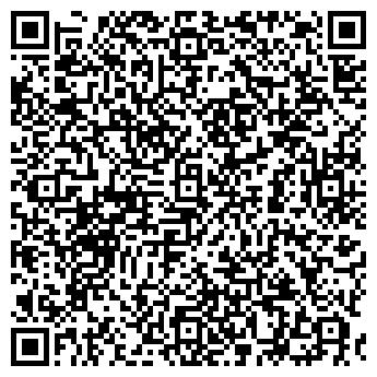 QR-код с контактной информацией организации АГРОСЕРВИС-1, ЧП