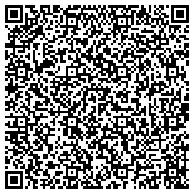 QR-код с контактной информацией организации СТАРОБЕЛЬСКОЕ ГОСУДАРСТВЕННОЕ ЛЕСООХОТНИЧЬЕ ХОЗЯЙСТВО