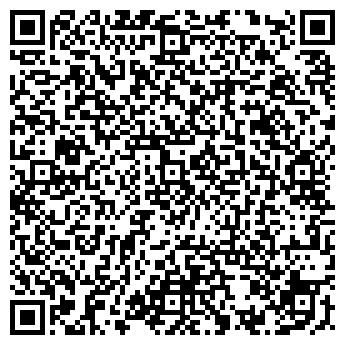QR-код с контактной информацией организации ШКОЛА № 546