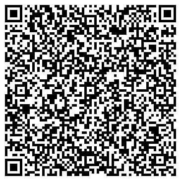 QR-код с контактной информацией организации АРТЕМОВСКОЕ, СЕЛЬСКОХОЗЯЙСТВЕННОЕ ООО