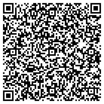 QR-код с контактной информацией организации СТАРКОН, ООО