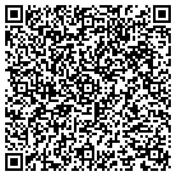 QR-код с контактной информацией организации ШКОЛА № 1327
