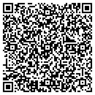 QR-код с контактной информацией организации АГРО-МАЙ, ООО