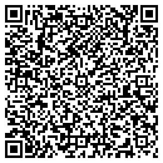 QR-код с контактной информацией организации ГРЕМУЧЕЕ, КП