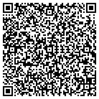 QR-код с контактной информацией организации ШКОЛА № 1743