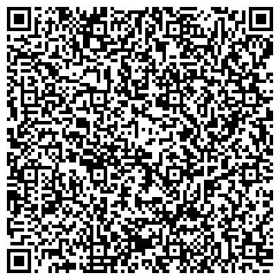 QR-код с контактной информацией организации СТАРОСАМБОРСКИЙ МЕБЕЛЬНЫЙ КОМБИНАТ, ЗАО (ВРЕМЕННО НЕ РАБОТАЕТ)
