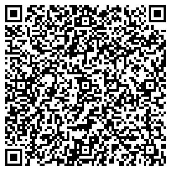 QR-код с контактной информацией организации РЕМАВТО, ООО