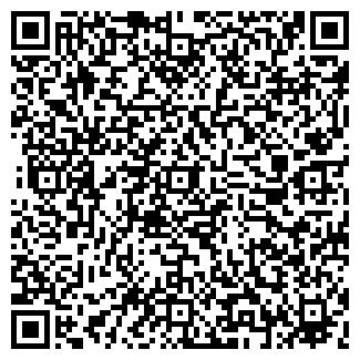 QR-код с контактной информацией организации ВИНАЛ, ЗАО