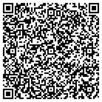 QR-код с контактной информацией организации ТРЕМБИТА, ПТФ, ООО