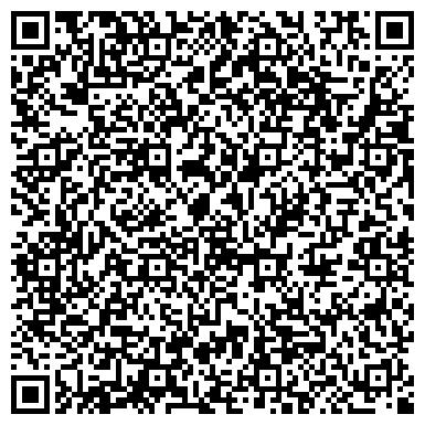 QR-код с контактной информацией организации СТРЫЙСКИЙ ЗАВОД КУЗНЕЧНО-ПРЕССОВОГО ОБОРУДОВАНИЯ, ОАО