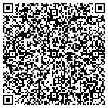 QR-код с контактной информацией организации ГАЛИЧИНТУР, ТУРИСТИЧЕСКАЯ ФИРМА, ЧП