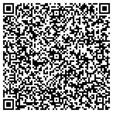 QR-код с контактной информацией организации СТРЫЙСКИЙ КОМБИНАТ ХЛЕБОПРОДУКТОВ N1, ГП