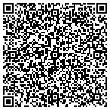 QR-код с контактной информацией организации СТРЫЙСКИЙ КОМБИНАТ ХЛЕБОПРОДУКТОВ N2, ДЧП