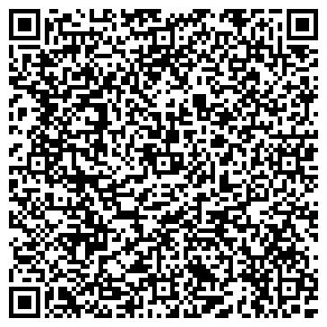 QR-код с контактной информацией организации ИФНС России № 26 по г. Москве