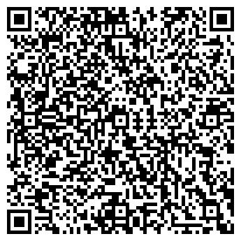 QR-код с контактной информацией организации РОСИНВЕСТ