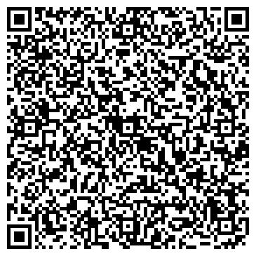 QR-код с контактной информацией организации Первое