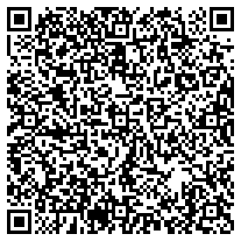 QR-код с контактной информацией организации ДОМ КРАСОТЫ