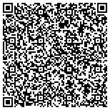 QR-код с контактной информацией организации СТИЛЬ ТИФФАНИ, СТУДИЯ, СТРУКТУРНОЕ ПОДРАЗДЕЛЕНИЕ ЗАО УКРРОСМЕТАЛЛ