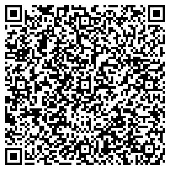 QR-код с контактной информацией организации СУМЩИНА, РЕДАКЦИЯ ГАЗЕТЫ, КП