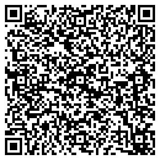 QR-код с контактной информацией организации ПОЛИ