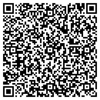 QR-код с контактной информацией организации ВЕГА, КП, ООО