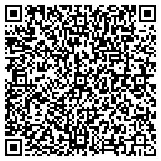 QR-код с контактной информацией организации АУРА, ООО