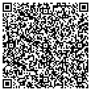 QR-код с контактной информацией организации ИНФОРМАЦИОННЫЕ СИСТЕМЫ, ЗАО