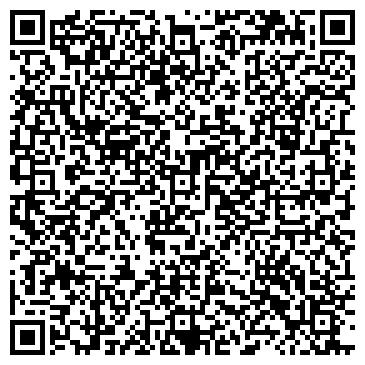 QR-код с контактной информацией организации ЧП ТРАВЕРС, ЭКИПИРОВОЧНЫЙ ЦЕНТР