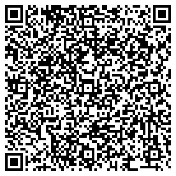 QR-код с контактной информацией организации Спа Вояж в Митино, ООО