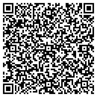 QR-код с контактной информацией организации НАВИГАТОР, НПК, ЧП