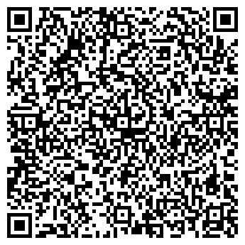 QR-код с контактной информацией организации Ремонтис