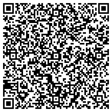 QR-код с контактной информацией организации СУМСКО-СТЕПАНОВСКИЙ САХАРНЫЙ КОМБИНАТ, ОАО