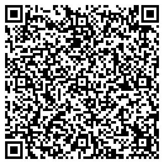 QR-код с контактной информацией организации ЭЛЕГАНТ ЛТД, ООО