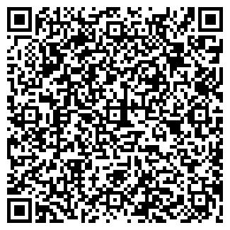 QR-код с контактной информацией организации АПЕКС, ЧП
