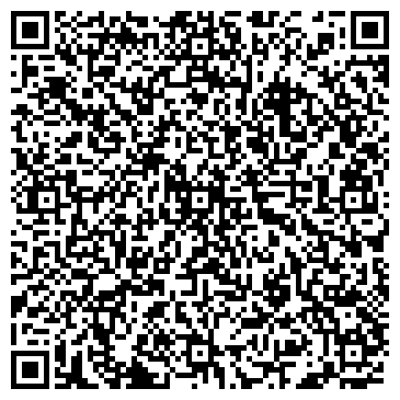 QR-код с контактной информацией организации СУМСКАЯ БИОЛОГИЧЕСКАЯ ФАБРИКА, ГП