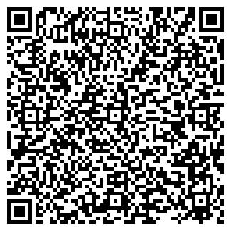 QR-код с контактной информацией организации СУМБАУ, ЧП