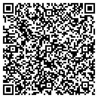 QR-код с контактной информацией организации ГРИН-ХОЛЛ