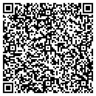QR-код с контактной информацией организации СОТНЯ-ТАК, ЧП