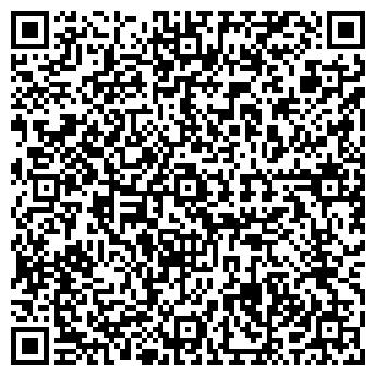 QR-код с контактной информацией организации СТАРАЯ АПТЕКА, ООО