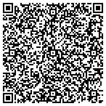 QR-код с контактной информацией организации КВАРК, ИНЖЕНЕРНО-СЕРВИСНЫЙ ЦЕНТР, ЧП