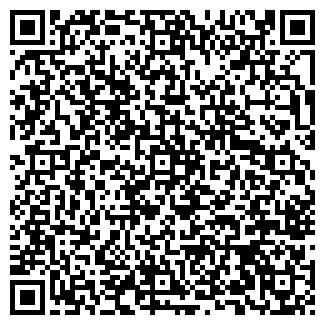 QR-код с контактной информацией организации ОРДЕКС, ЧФ