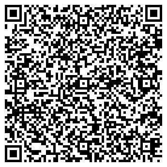 QR-код с контактной информацией организации ЖЕНИАЛЬ